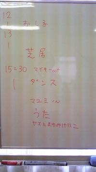 DVC001831.JPG