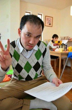NEC_0014.JPGのサムネール画像